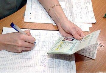 Регистрация иностранных граждан по месту пребывания в 2020 году - бланк, в МФЦ, документов